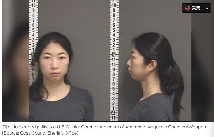 加拿大华人女子暗网购买生化武器遭美国FBI钓鱼,被判6年监禁