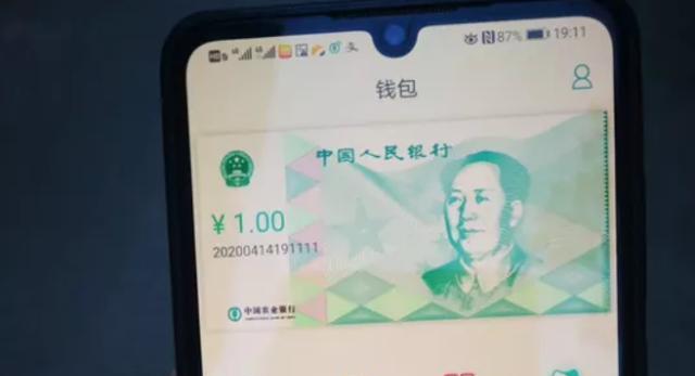 数字货币真能颠覆美元霸权吗?中国距离全面数字货币化有多远?