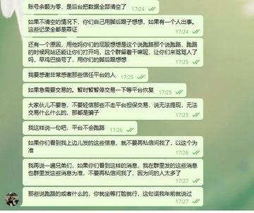"""知名中文暗网交易平台""""茶马古道""""疑似卷走大量比特币"""