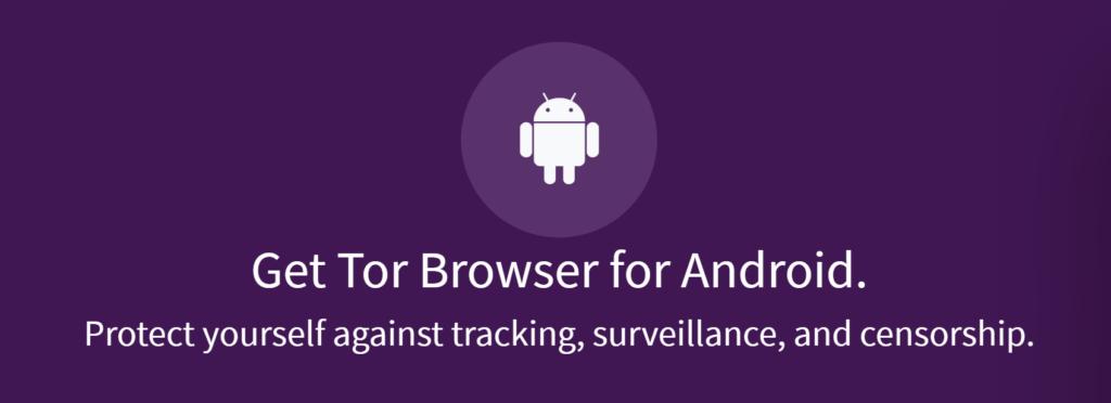 安卓手机访问暗网,该使用什么Tor浏览器