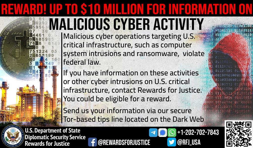 美国悬赏最高1000万美元征集对美关键基础设施的网络攻击情报,含暗网渠道