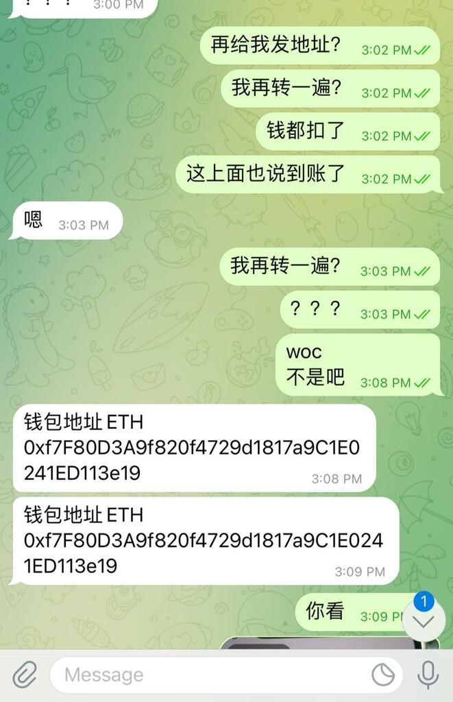 警惕暗网里、Telegram群组里的那些骗子(一)