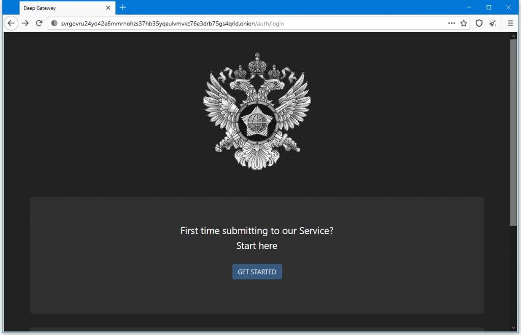 俄罗斯情报机构SVR设立V3域名的暗网举报平台